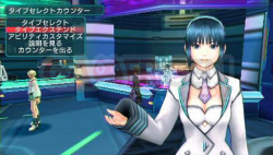Phantasy Star Portable 2_64
