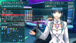 Phantasy Star Portable 2_65