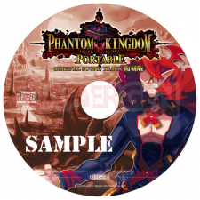 Phantom-Kingdom-Portable-Bonus-44