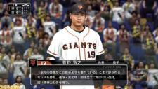 Pro Baseball Spirit Vita 1