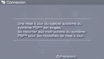 PSNabler_v5_009