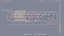 psp-xmanager-screen-16