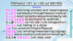 PSPedict_v0_2_004