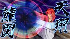 Rurouni Kenshin 2 - 1