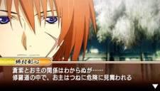 Rurouni Kenshin4