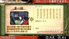 Rurouni Kenshin5