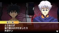 Rurouni Kenshin8