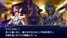 Saint Seiya Omega - 17