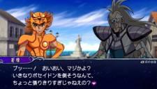 Saint Seiya Omega - 18