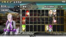 Sengoku-Basara-Chronicle-Heroes-gameplay-11