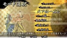 Sengoku-Basara-Chronicle-Heroes-gameplay-23