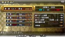 Sengoku-Basara-Chronicle-Heroes-gameplay-4