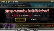 Sengoku-Basara-Chronicle-Heroes-gameplay-5