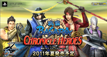 sengoku-basara-chronicles-heroes-affiche