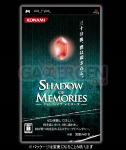 shadow_of_memories