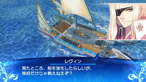 Shining Ark - 2