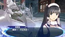 Shining Blade - 5