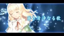 Shining Blade - 6