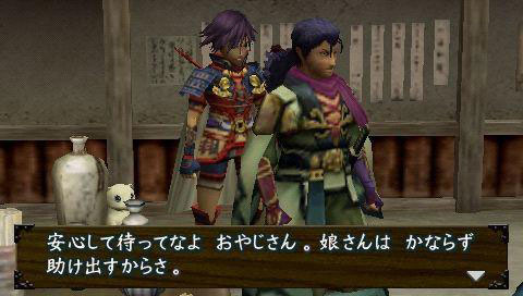 Shiren the Wanderer (2)