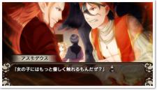 Solomon's Ring Nizu no Shou