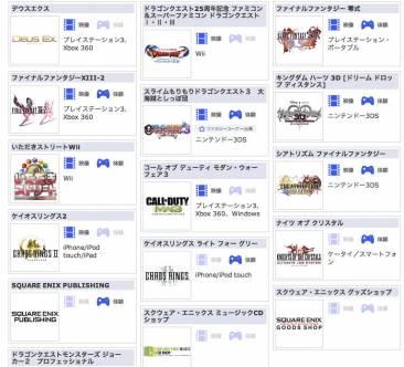 Square Enix TGS 2011 line-up