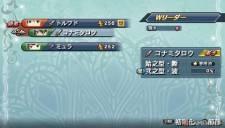 Suikoden PSP - 4