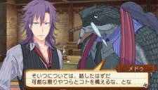 Summon Night (13)