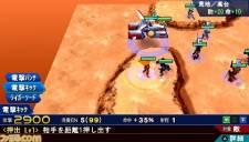 Super Robot Taisen OE - 13