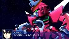 Super Robot Taisen OE - 15