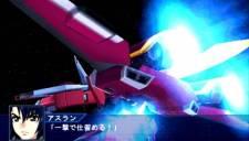 Super Robot Taisen OE - 16
