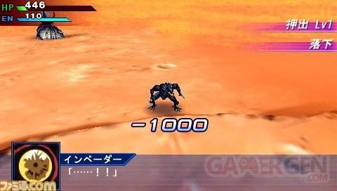 Super Robot Taisen OE - 17