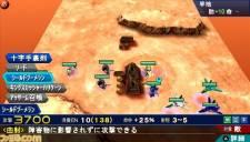 Super Robot Taisen OE - 18