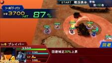 Super Robot Taisen OE - 19