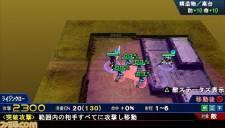 Super Robot Taisen OE - 22