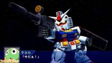 Super Robot Taisen OE - 27