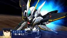 Super Robot Taisen OE - 30
