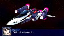 Super Robot Taisen OE - 35