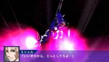 Super Robot Taisen OE - 45