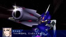 Super Robot Taisen OE - 46