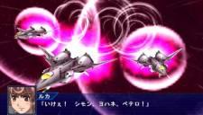 Super Robot Taisen OE - 50