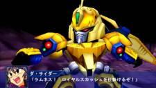 Super Robot Taisen OE - 55