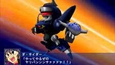 Super Robot Taisen OE - 58