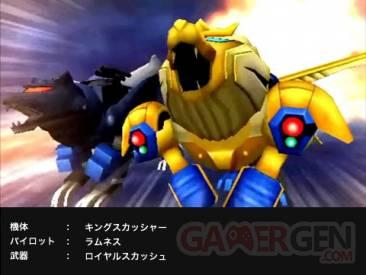 Super Robot Taisen OE - 67