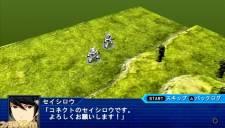 Super Robot Taisen OE - 8