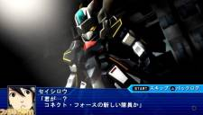 Super Robot Taisen OE - 9