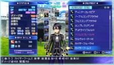 Sword Art Online Infinity Moment - 2