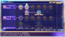 Sword Art Online Infinity Moment - 3