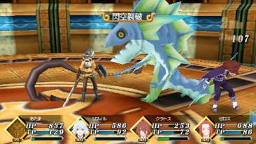tales_of_the_world_psp_image_001