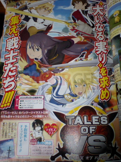 tales of versus1