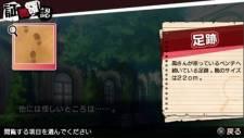 Tanteibu The Detective Club  (2)